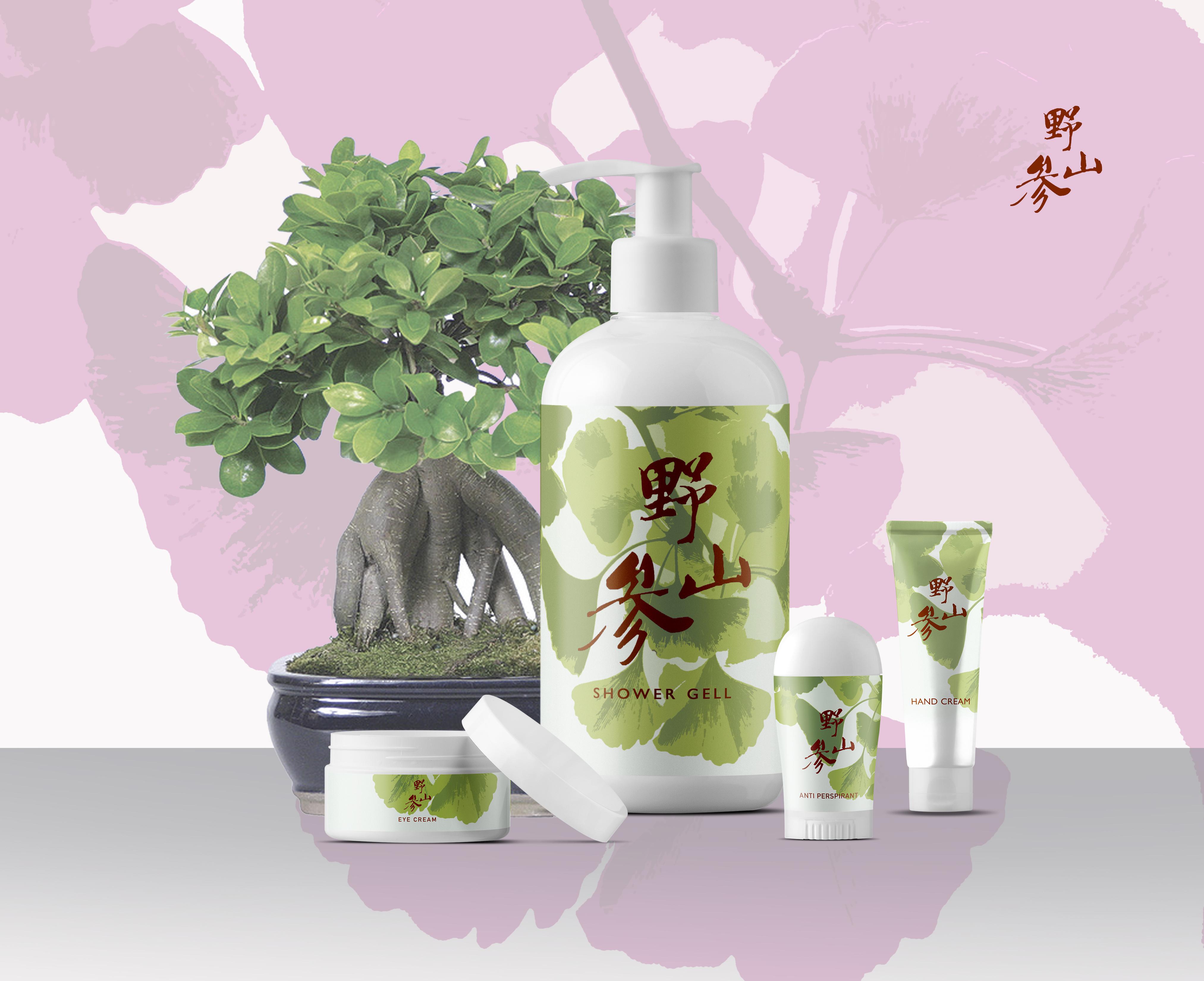Fresh Cosmetic Brand packaging design
